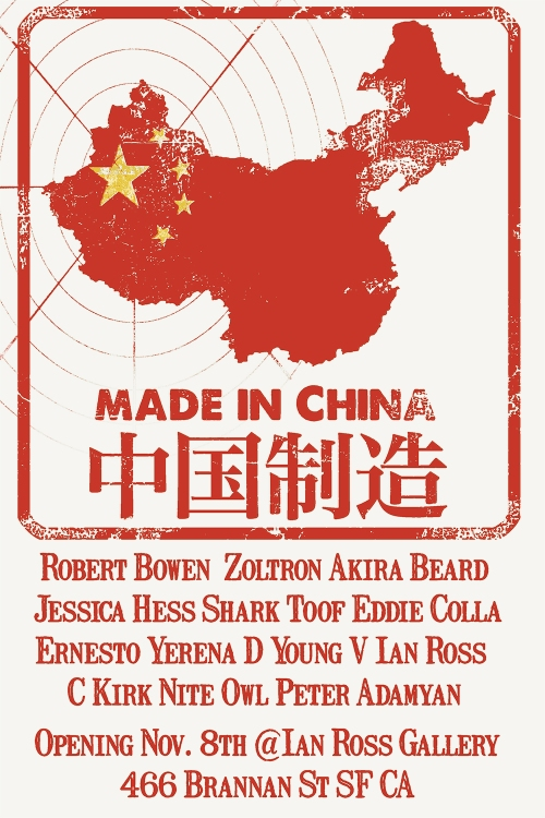 Made-in-china-Flyer-web